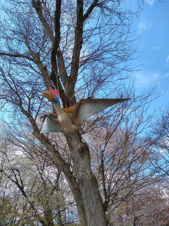 Dinosaur Safari azhdarchid pterosaur