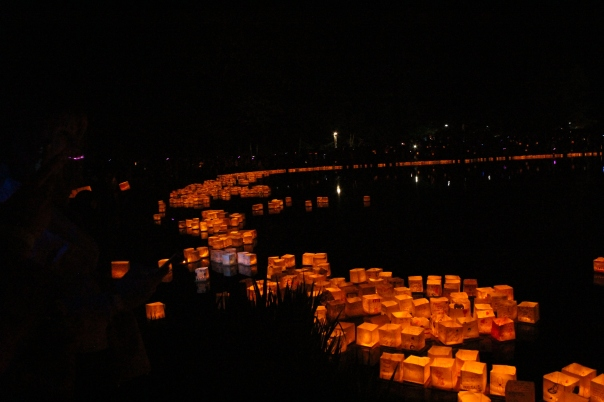 Lanterns around the lake